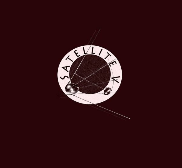 The Rockhouse Satellite V Marrickville Bowling Club